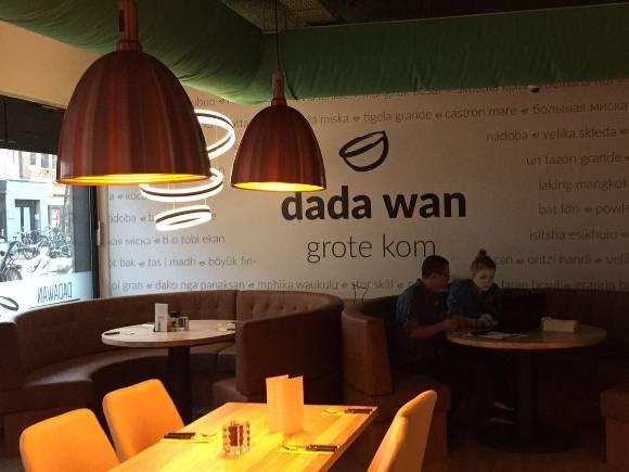Dadawan Arnhem wil landelijk uitbreiden zonder geuroverlast horeca. Geurhinder horeca komt door afwezigheid van een doelmatige ontgeuringsinstallatie horeca Ozone Blaster